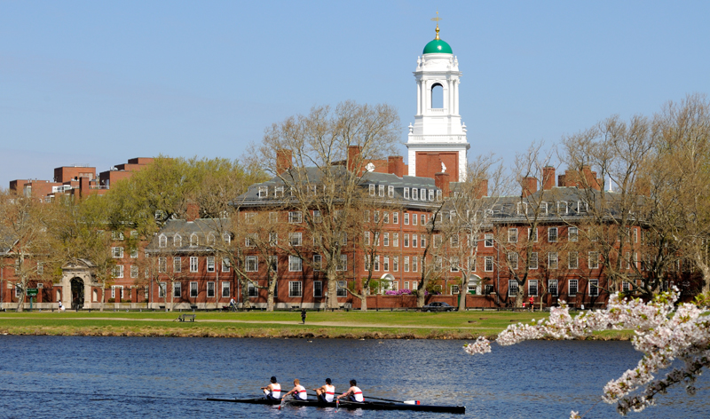 harvard university boston massachusetts usa vacation packages